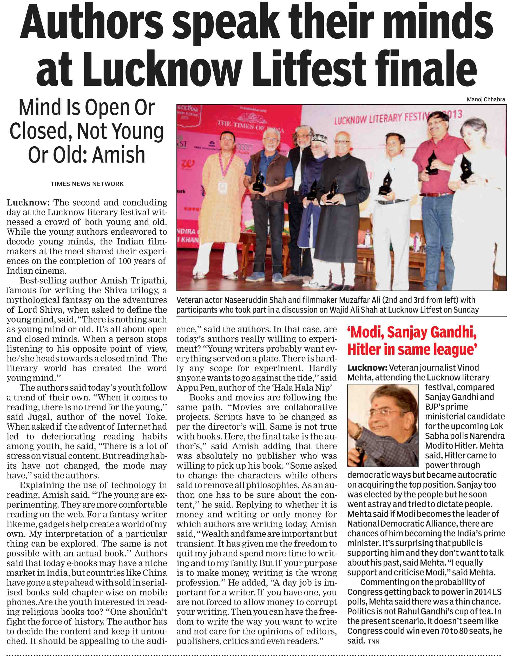The times of india lucknow edition.